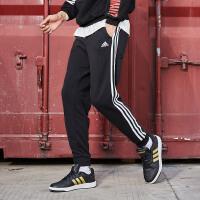 adidas阿迪达斯男装运动长裤2018年新款运动服BP8742