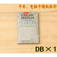 机针 工业缝纫机针平车机针 电动平车 DB*1 DBX1 14