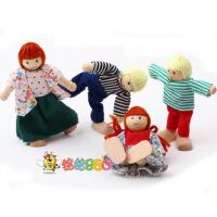 可爱过家家玩偶一家六口 情景娃娃木质人偶关节手脚可动造型多变