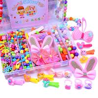 儿童串珠 女孩diy益智玩具积木手链项链穿珠子手工材料生日小礼物