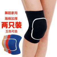 护膝运动保暖男女儿童护膝舞蹈跳舞足球篮球跪地海绵护膝加厚护具