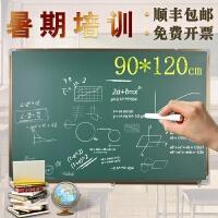 黑板挂式90*120双面磁性家用儿童办公教学培训大号粉笔写字板白板