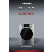 松下(Panasonic) XQG100-P1DL 10公斤 ALPHA系列 APP智控 光动银除菌 洗烘一体滚筒洗衣