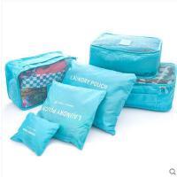 整理袋精致持久耐用六件套收纳包旅行收纳袋套装旅游行李箱衣物分装袋