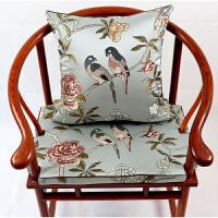 新中式花鸟沙发垫圈椅垫棕垫太师椅罗汉床坐垫靠垫抱枕定做