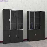 办公家具文件柜板式书柜黑色铝合金玻璃三门档案资料简约时尚现代 A 400mm