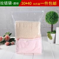 加厚服装拉链袋子30/40塑料包装透明袋pe自封带/50只批发定制logo