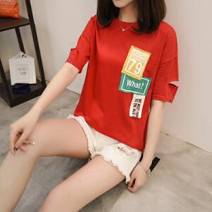 2018夏季韩版原宿风短袖t恤女宽松学生百搭破洞半袖体恤上衣服T恤衫女