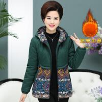中老年人女装冬装棉衣40-50岁棉袄妈妈装短款加绒加厚外套