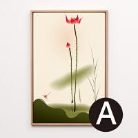 梅兰竹菊装饰画挂画国画竖版四联画壁画客厅装饰画现代中式中国风