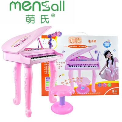 儿童玩具 多功能电子琴玩具带麦克风音乐教学宝宝儿童早教益智礼盒装生日礼物
