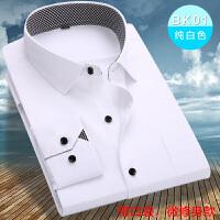 春秋商务男士长袖白衬衫职业工作服男装宽松通勤上班工装衬衣