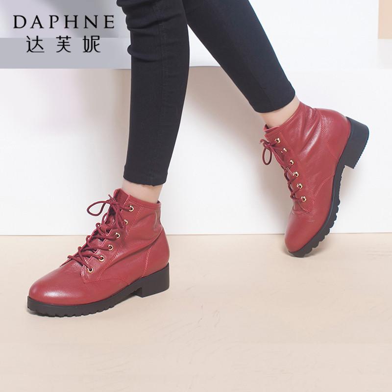 达芙妮正品短靴秋冬系带马丁靴真皮女鞋小皮靴英伦潮流百搭女靴子