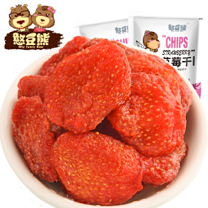 【憨豆熊 _ 草莓干100g*2袋】特产蜜饯水果干 果脯