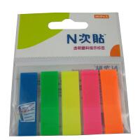 新华书店 正版 N次贴34013荧光5色透明塑料透明指示标签