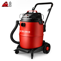 小狗干湿吹三用桶式工业大型商用吸尘器D-806