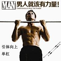 不锈钢单杠健身引体向上器材门上室内家用墙体门框单双杆