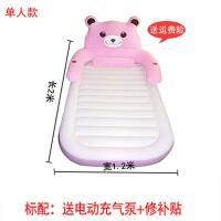龙猫懒人沙发充气床垫可爱卡通榻榻米床垫单人双人家用卧室气垫床SN4471 其他