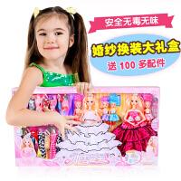 儿童玩具女孩子公主5-7-10洋娃娃生日礼物小伶3-6周岁女童8岁益智