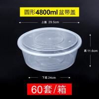圆形餐盒塑料透明圆碗外卖打包盒快餐盒保鲜打包碗 抖音