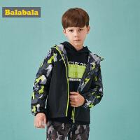 【三件4.5折价:95.4】巴拉巴拉童装男童外套秋装2018新款儿童迷彩上衣中大童运动外衣潮