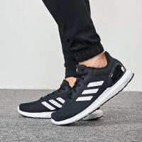 Adidas阿迪达斯 男鞋 2018新款运动休闲透气耐磨跑步鞋 B44880
