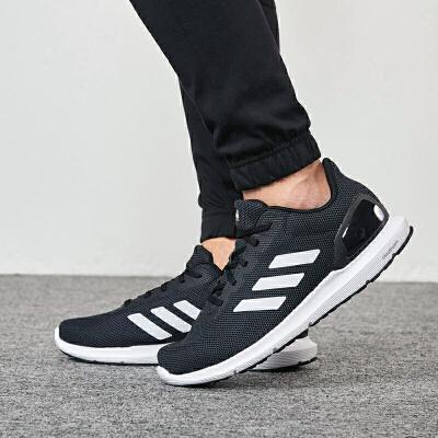 adidas跑步鞋 Adidas阿迪达斯男鞋2018新款运动休闲透气耐磨跑步鞋B44880