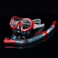 呼吸管自由泳 游泳呼吸管 咬嘴水下换气管浮潜三宝面镜潜水装备自由泳装备HW