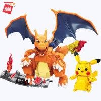 �⒚��可�羝囱b模型��火��神奇���杰尼��皮卡丘公仔玩具�e木男孩