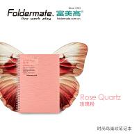 新华书店 正品 富美高41245粉色A6 鸟巢纹双线圈笔记本A6粉色