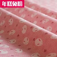 樱花兔年糕兔粉蓝2色日本和风斜纹纯棉布料服装布料手工布头面料