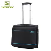赛德纳商务拉杆箱单向轮旅行箱行李箱16英寸登机箱电脑箱出差软箱子布箱空姐箱