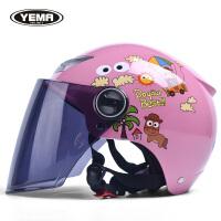 儿童头盔电动车摩托车男女小孩子宝宝四季卡通安全帽冬季半盔