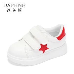 【达芙妮集团】鞋柜 时尚舒适童鞋可爱1117121016