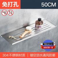 304不锈钢手机置物架免打孔卫生间厕所厕纸架浴室托盘卷纸架