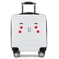卡通儿童拉杆箱18寸旅行箱宝宝行李箱20寸万向轮小孩子登机箱 白色 18寸白色纸盒 儿童行李箱【全部都是万向轮】