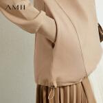Amii极简oversize卫衣女2020秋新款落肩袖中长款圆领拉架纯棉上衣