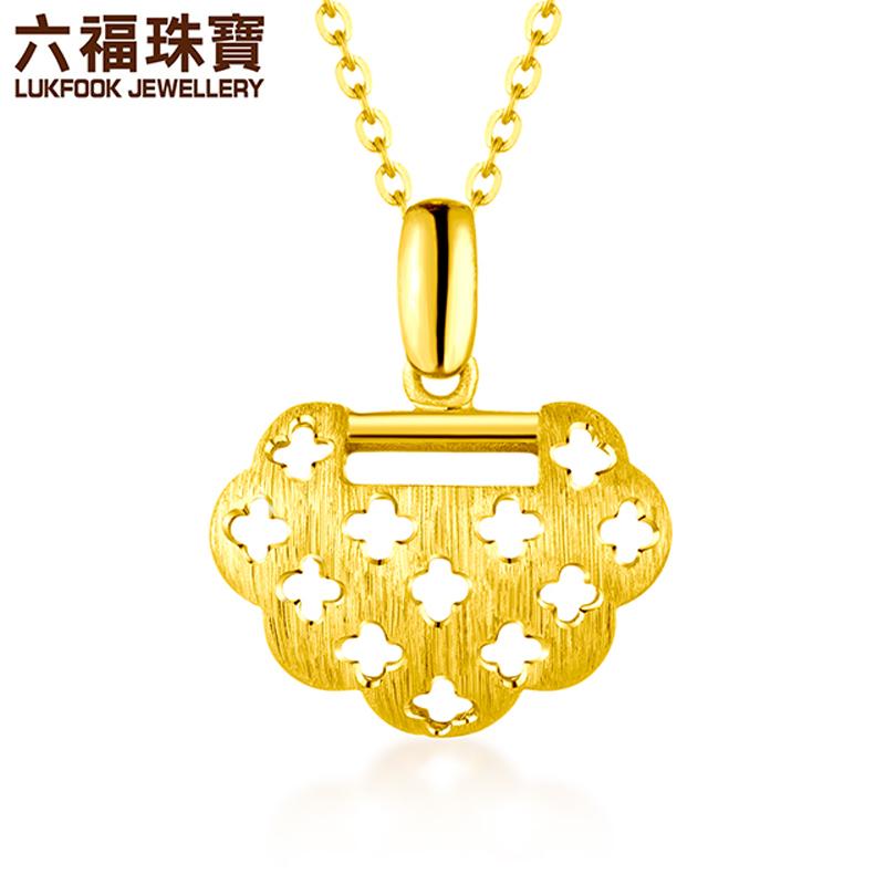 六福珠宝 足金复古款长命锁宝宝礼物黄金吊坠GDG70149支持使用礼品卡