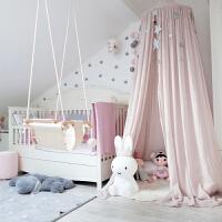 床幔ins 儿童帐篷北欧儿童房圆顶床帐床幔帐篷婴儿床蚊帐摄影道具