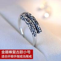 925银紧箍咒戒指男士情侣对戒孙悟空金箍棒个性单身宝指环