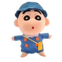 【全店支持礼品卡】  蜡笔小新公仔抱枕毛绒玩具创意娃娃情人节六一儿童节礼物生日礼品