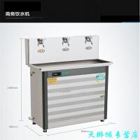 商用不锈钢节能饮水机智能工厂电热开水炉校园开水器温热 一开 两温开