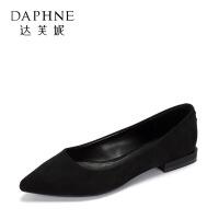 Daphne/达芙妮秋季女鞋时尚尖头通勤浅口平低跟单鞋女