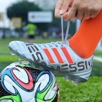足球鞋男成人比赛ag球鞋皮足儿童碎钉训练鞋中小学生男女童tf