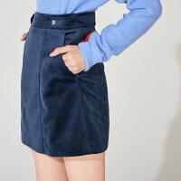 太平鸟纯色丝绒半裙女2020春季新款高腰A字裙适合胯大腿粗的裙子