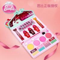 芭比儿童化妆盒女孩口红眼影化妆品套装无毒公主娃娃彩妆玩具礼物