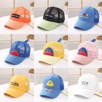 儿童帽子男夏季棒球帽女童遮阳凉帽宝宝鸭舌帽