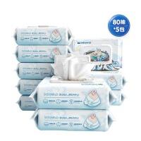 【领券立减50】怡恩贝深岩水婴儿手口湿巾80抽5包 新生宝宝专用湿纸巾