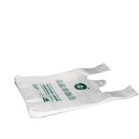 加厚外卖食品袋手提袋子早点塑料袋背心袋打包袋购物袋方便袋 加厚20*35[30只/捆 共8捆240只] 1