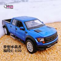 儿童玩具声光合金回力玩具小汽车模型福特F150皮卡车玩具